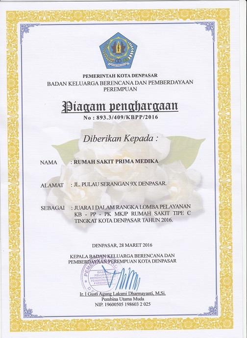 Piagam Pemkot Juara I KB PP-PK MKJP Bali 2016