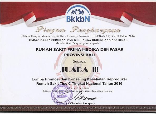 Piagam Juara 3 BKKBN 2016